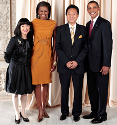 Official White House Photo by Lawrence Jackson, Sept. 23, 2009. (cropped)
