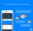 Do (do.com) Unveils Brand New Mobile Apps for the Apple iPhone and...