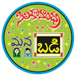 SiliconAndhra ManaBadi Successfully Conducts Second Potti Sreeramulu...