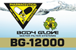 Water, Inc.'s BG-12000 Body Glove Water Filter System Receives...
