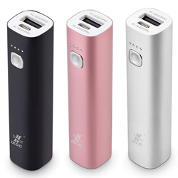 iXCC® 3200mAH Portable Power Bank