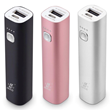 iXCC® Impresses with the Release of a Powerful 3200mAh Portable Power Bank