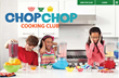 Award-Winning Cooking Magazine For Kids Launches Online Cooking Club: Six Essential Recipes Every Kid Should Know How to Make