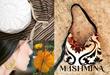 Mushmina 2015