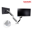 Loctek Introducing Expanded Line of Premium Computer Monitor Mounts at NeoCon 2015; Larger 890 Sq Ft Booth Will Also Showcase TV Mounts, TV Carts and Tablet Stands.