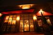 Fornaro Restaurant exterior