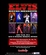 Elvis lives on at 6th annual tribute artists competition at Mesquite's CasaBlanca Resort and Casino