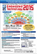 Embedded Technology 2015