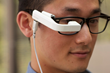 Vufine, the Simpler Alternative to Smart Glass Technology, is Live on...