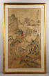 18th/19th C. Chinese Painting on Silk