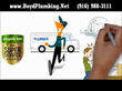 Sacramento Drain Cleaning and Sewer Repair by Boyd Plumbing is Now Available with a New Coupon