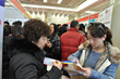 Shanghai Overseas Property Immigration Investment Exhibition to Take...