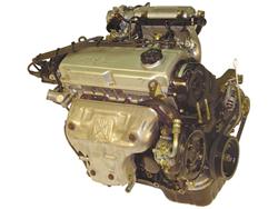 used mitsubishi 1.8l engine for mirage