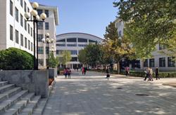 Rivier University Beijing City University