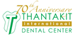 Thailand's Longest Established International Dental Center...