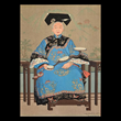 Elizabeth Keith (1887-1956): Manchu Lady Estimate:  $1,000 / 1,500