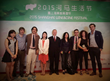 Vinitaly Together with Sopexa and Other Wine Associations Sets Out to...
