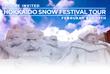 Super Value Tours Announces Exclusive Snow Festival Tour