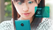 The ARROWS NX F-04G is the world's first smartphone to use iris scanning as an unlocking method.Picture: Fujitsu