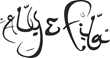 ALY&FILA logo