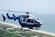 Suffolk County Police Department Takes Delivery of Second Airbus Helicopters H145