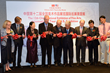 Bonhams ribbon cutting opening the 12th China National Exhibition of Fine Arts