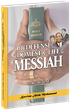 "New Book Defends the ""Domestic Life"" of the Honorable Elijah Muhammad and the Honorable Louis Farrakhan"