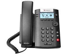 Polycom VVX 201 Business Media Phone Skype for Business
