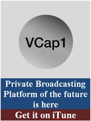 VCap1 spreading like inferno