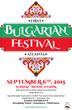 Bulgarian Festival 2015 Flyer by Rosi Folk