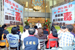 Community leaders joined staff and volunteers of the Church of Scientology of Kaohsiung June 26, 2015, with the goal of bringing The Truth About Drugs to every child and teenager in Taiwan.