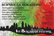 http://www.bulgariafestival.com678-666-2119