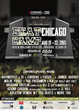 SAE Institute Chicago to present Beat Camp Seminar for Aspiring Music Business Professionals