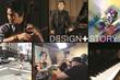 Design+Story