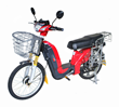 Affordable Electric Bike, VEXA500, Provides Greener Form of Transportation With More Features than Other eBikes