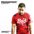 Rapper P-Dice Inks Exclusive Deal with Streetwear Brand PRADAGYNYC for Fall 2015