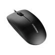 Introducing the New CHERRY JM-0800 Series Corded Computer Mouse