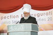 Mass Muslim Convention in English Countryside to Celebrate Freedom of Faith