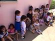 The Cooper Kindergarten in Israel