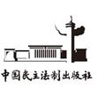 China Democracy Press