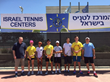 Israel Tennis Centers Records First Ever Appearance at Major ATP Event