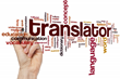 technological invention for translation