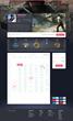 Xsolla eSports Academy Profile Page