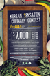 Korea Agro Fisheries & Food Trade Corporation (aka: aT center) is Hosting a Korean Sensation Culinary Contest at the CIA Greystone on October 26th