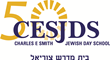 CESJDS Kicks off 2015-2016 Academic Year and 50th Anniversary