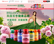 Holland Barrett Takes a Bite at China's E-Commerce