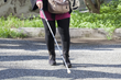 technological invention for the blind