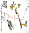 "Lot 79. ""Loquat"" by HH Dorje Chang Buddha III"