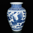Lot 255, a Ming vase with two phoenixes