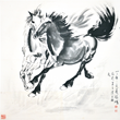 "Lot 110, ""Two Horses"" by Xu Beihong"